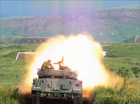 Type90