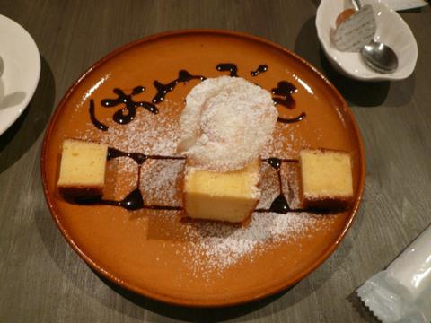 Hayabusa_cake