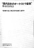 Yoshimatsu1