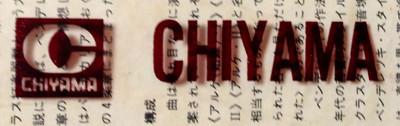 Chiyamalogo