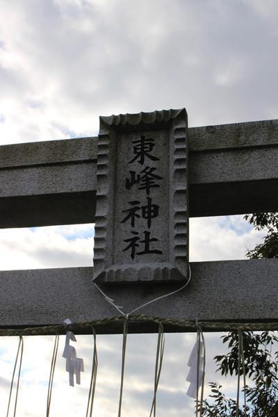 Toho_shurine_4_copy