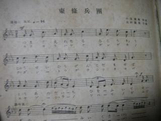 6gakufu