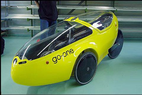 Goone