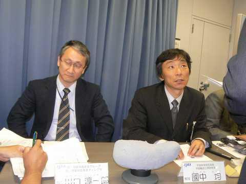 Kawaguchikuninaka