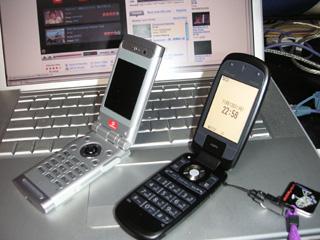 Mobilephone_1