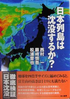 Nipponrettou1